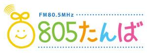 805tamba_logo